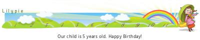 Lilypie Fifth Birthday (4yRv)